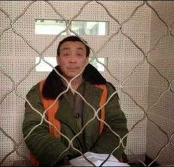 CHINA: Pastor Zhang Shaojie transferred to prison with poor rights record