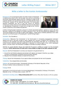 lwp-winter-2017-write-to-iranian-ambassador