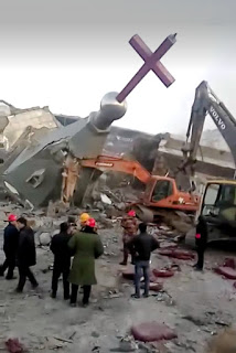 CHINA: Authorities blow up church building