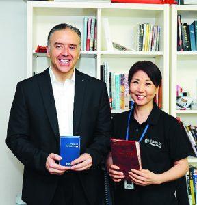 Rev Drs Eric and Hyun Sook Foley