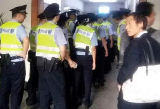 Police raid Early Rain Church