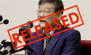 Kim Dong Chul released
