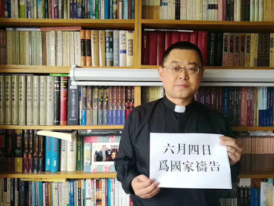 CHINA: 17 Christians arrested for commemorating Tiananmen Square victims