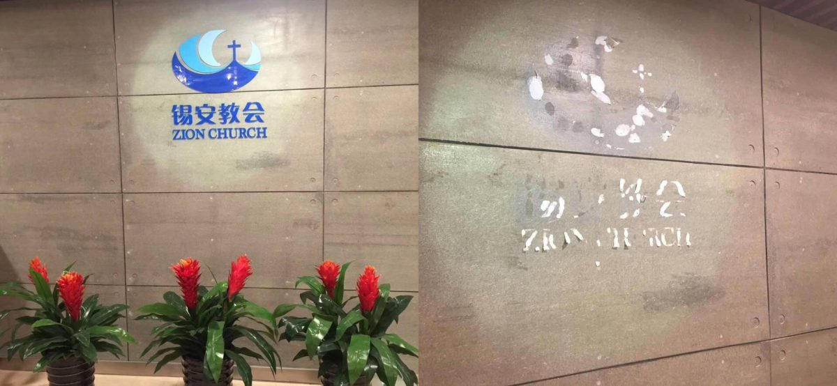 CHINA: From house church to street church