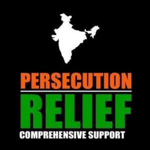 Persecution Relief logo