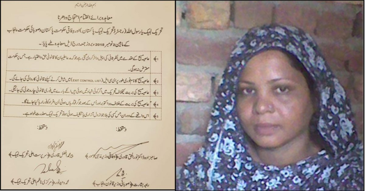 PAKISTAN: Asia Bibi barred from leaving country