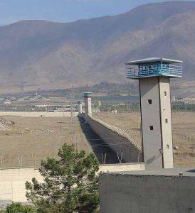Rajai-Shahr Prison