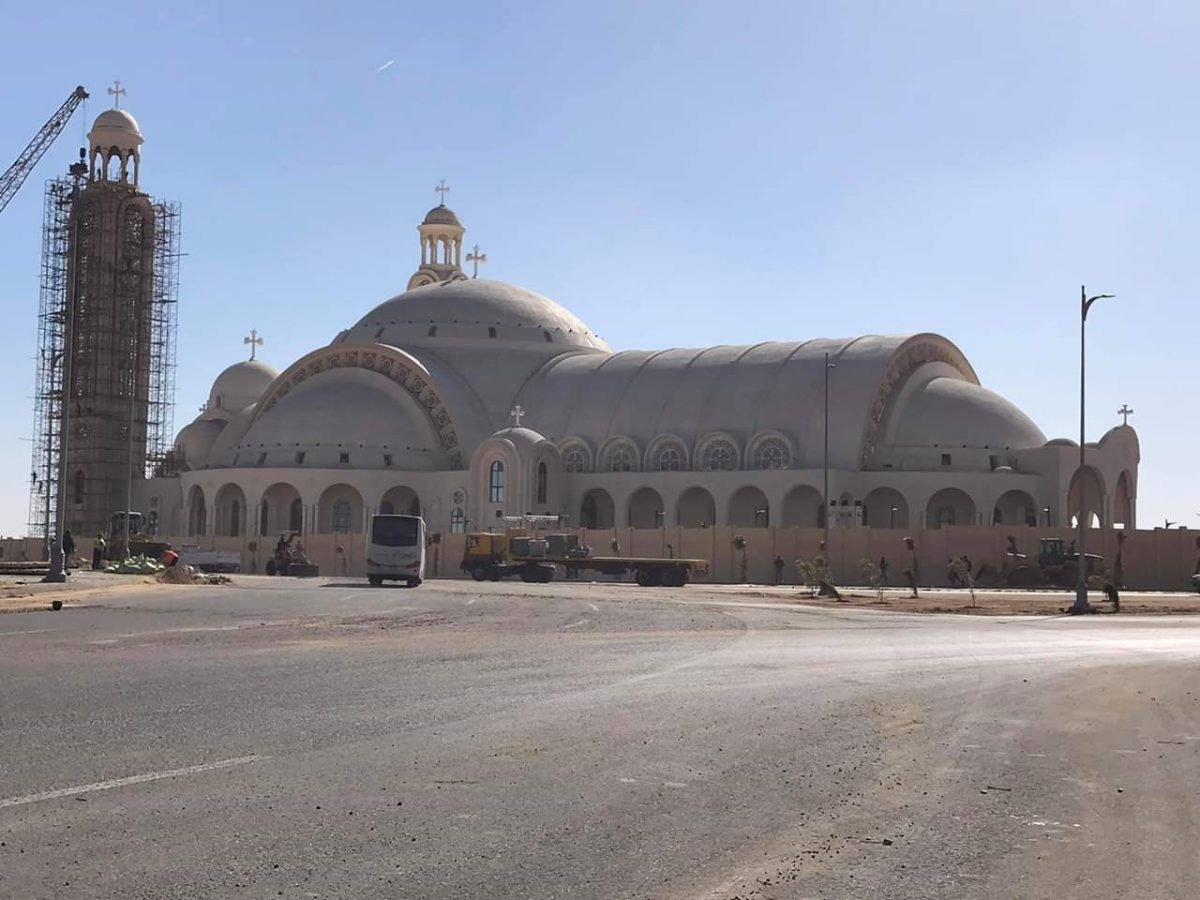 EGYPT: New Coptic cathedral opened