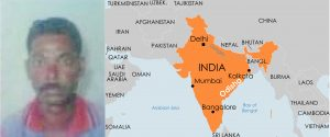 Face of Anant/ India Map