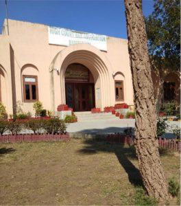 Rawalpindi court