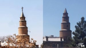 Tabriz Church, Iran Composite