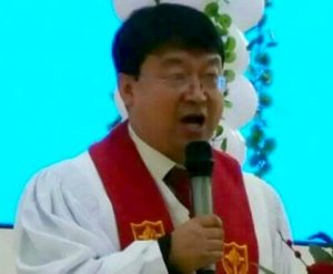 Han Chung-Ryeol