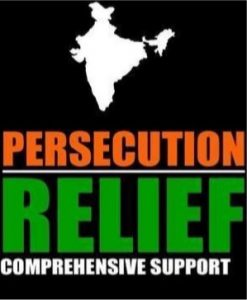 Persecution Relief logo