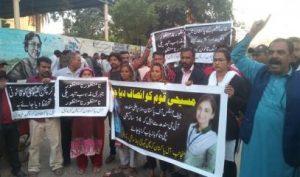 Huma Younas protest