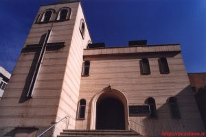Assyrian Pentecostal Church Tehran
