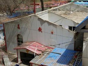 Donghu Church