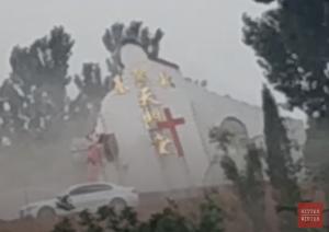 Tianmen Church collapsing