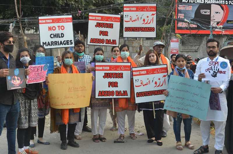 Arzoo protest