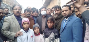 Children of Sajida Mushtaq