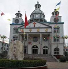 Yuanyang County Central House Church
