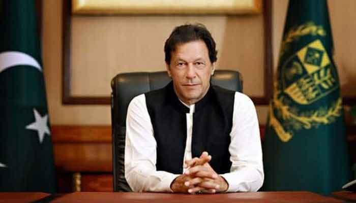 Imran Khan (office)