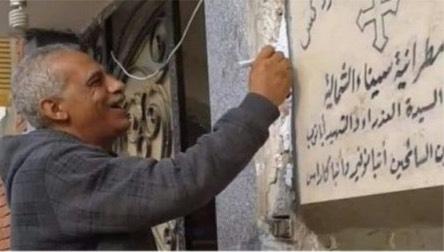 EGYPT: Islamic State terrorists execute Coptic Christian