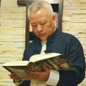 Elder Zhang Chunlei