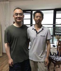 Wu Wuqing and Hao Guiru