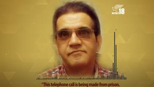 Naser Audio Message