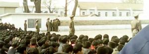 North Korea Public Trial