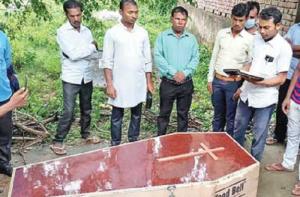Nitish Kumar's funeral